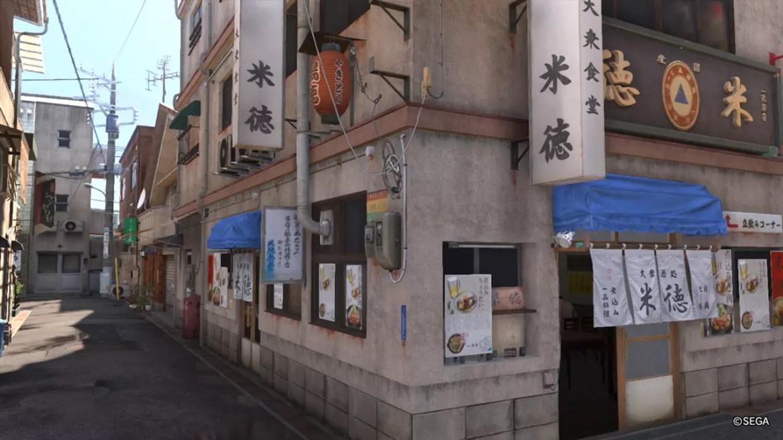 Ryū ga Gotoku 6 Screenshot - Restaurant and alley.