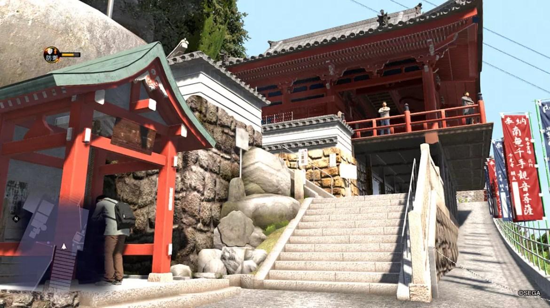 Ryū ga Gotoku 6 Screenshot - Senkoji Steps