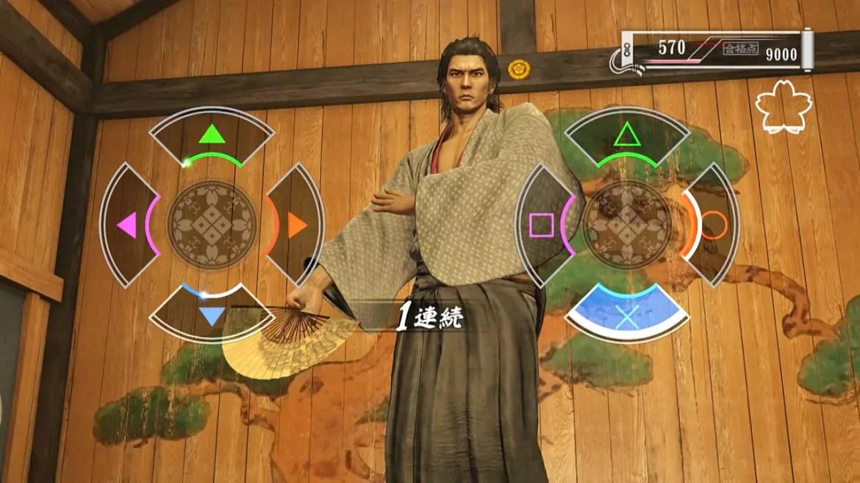 Ryū ga Gotoku Ishin Dancing Minigame