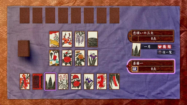 Ryū ga Gotoku Ishin Koi Koi Minigame