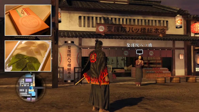 Ryū ga Gotoku Ishin Shogoin Yatsuhashi Shop