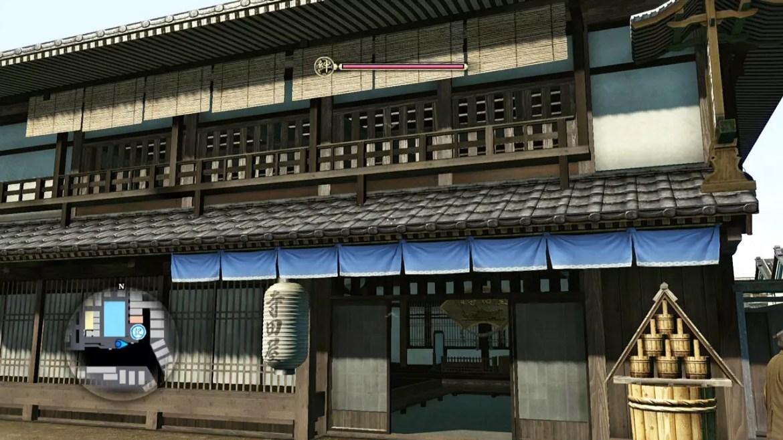 Ryū ga Gotoku Ishin Teradaya