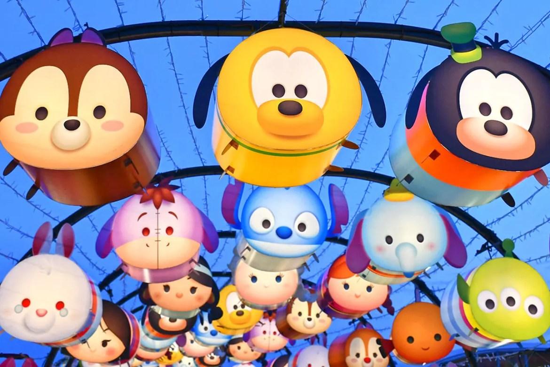 Disney Tsum Tsum Character Lanterns