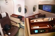 Singapore Airlines Suites Class Review – SQ 618 to Osaka