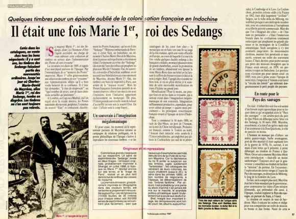 Marie 1er Timbres
