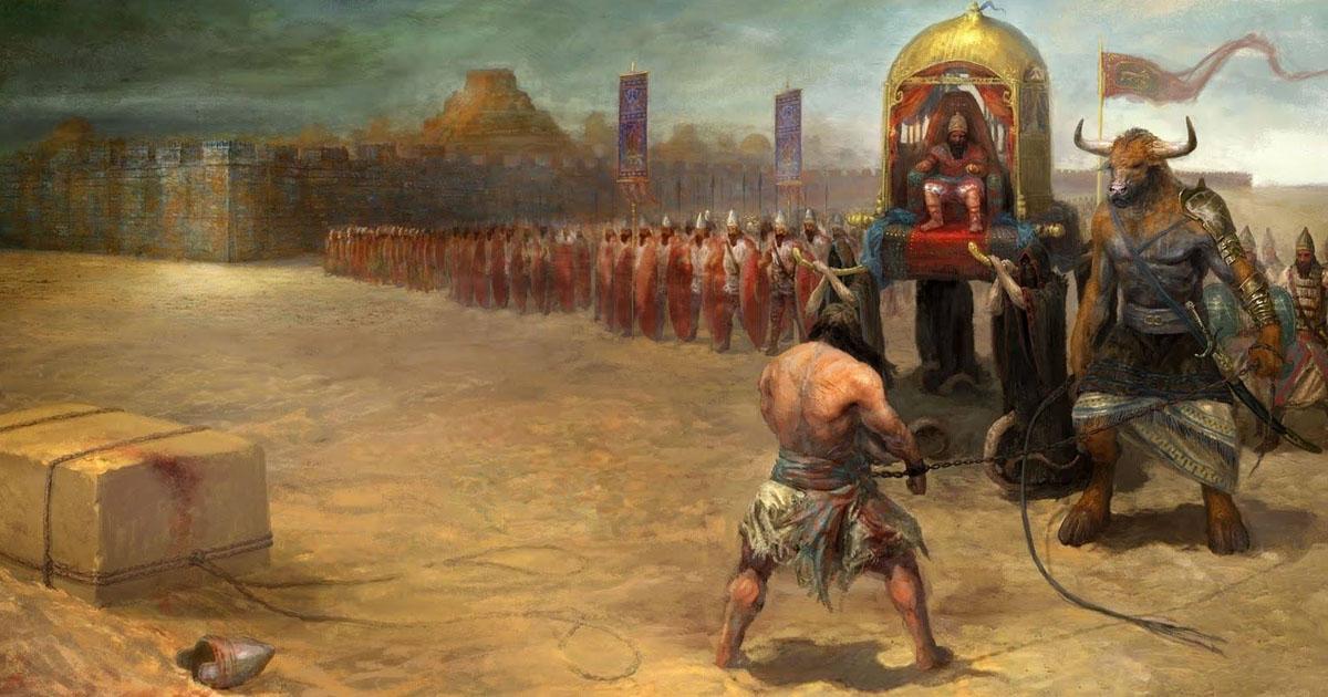La Porte d'Ishtar