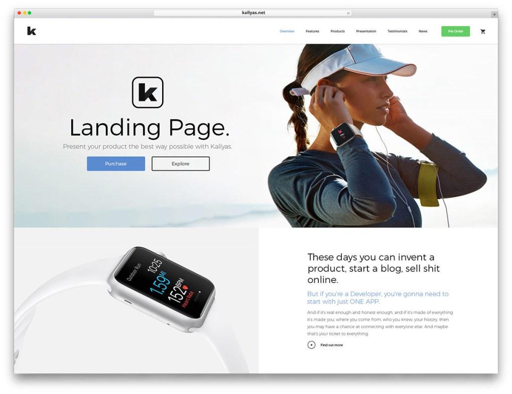 KALLYAS - Page de destination du produit