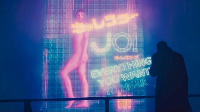 """""""JOI – Everything you Want"""" e a Figura Feminina no Futuro"""