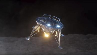 Photo of ისრაელის კოსმოსური მოდული Beresheet მთვარეზე დაშვების მცდელობისას დაიმტვრა