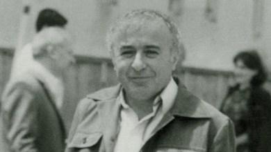 Photo of რევაზ ინანიშვილი – ეთერი