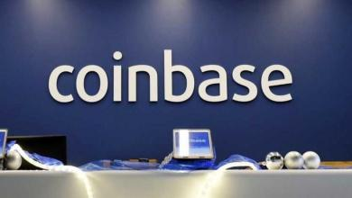 Photo of მედია: 8 მლრდ აშშ დოლარად შეფასებული Coinbase აქციებს განათავსებს საფონდო ბაზარზე