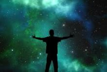 Photo of სად არის სამყაროს ცენტრი?