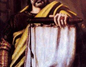 Photo of ფარნავაზ I – Pharnavaz I of Iberia – ბიოგრაფია