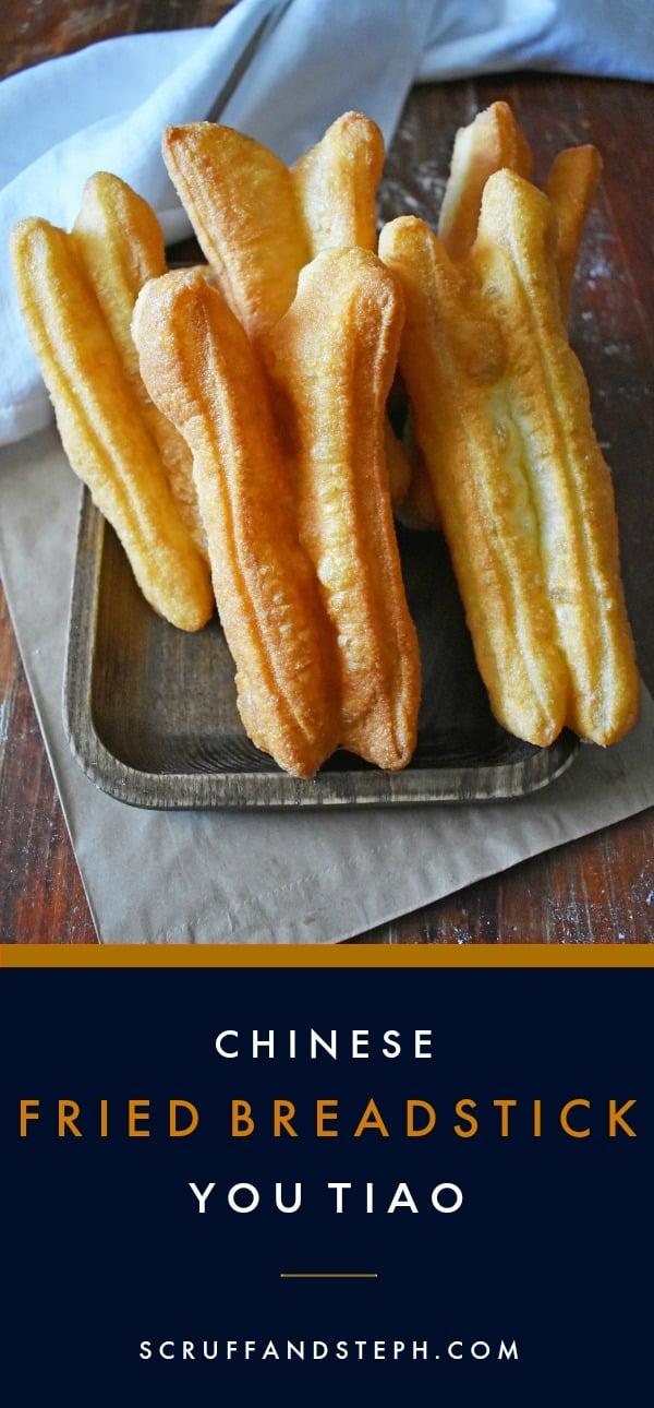 Fried Bread Stick / Dau Chao Quay / You Tiao
