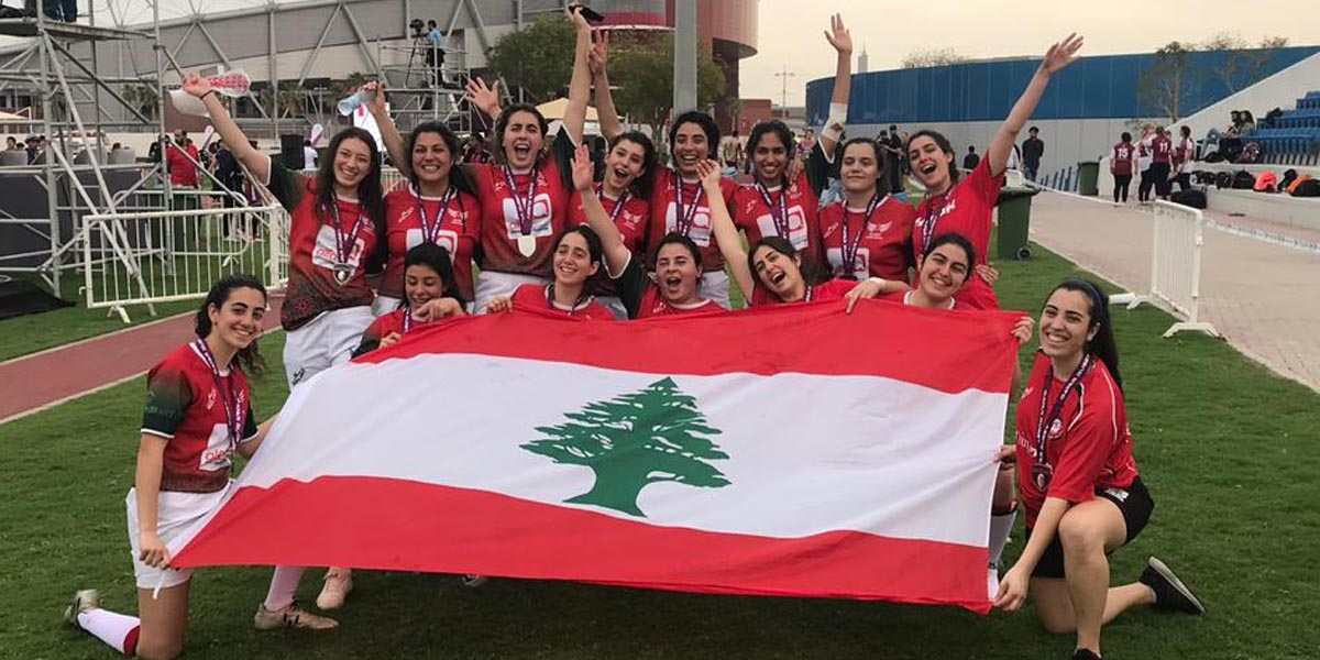 Lebanon Women's Rugby
