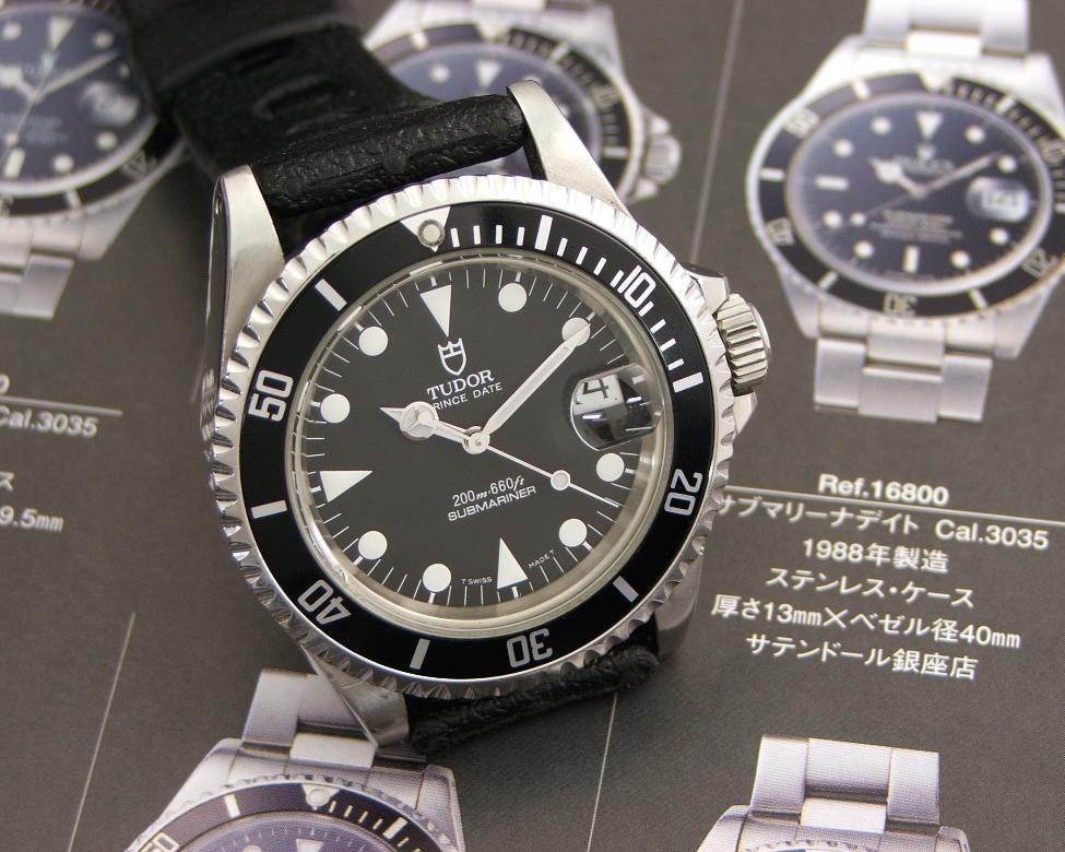 Scubawatch Org Tudor Submariner 79190