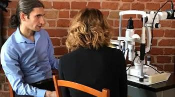analisi iridologica con un naturopata lumen