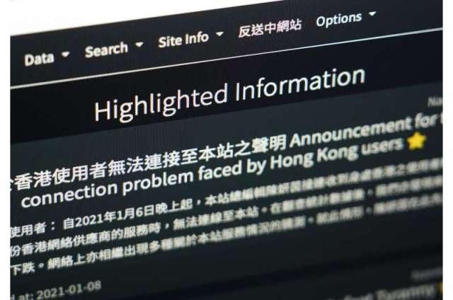 Une société Internet de Hong Kong a bloqué un site Web en raison d'une loi sur la sécurité