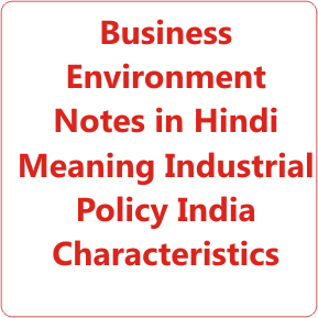 Business Environment Notes in Hindi Meaning Industrial Policy India Characteristics