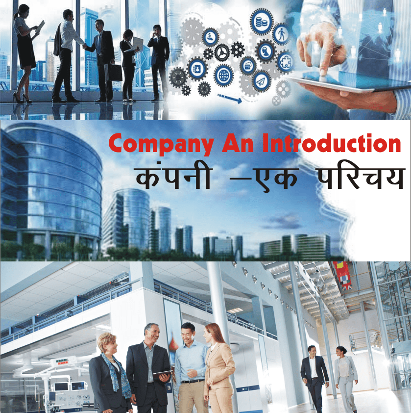 Company An Introduction Corporate law Bcom part 2