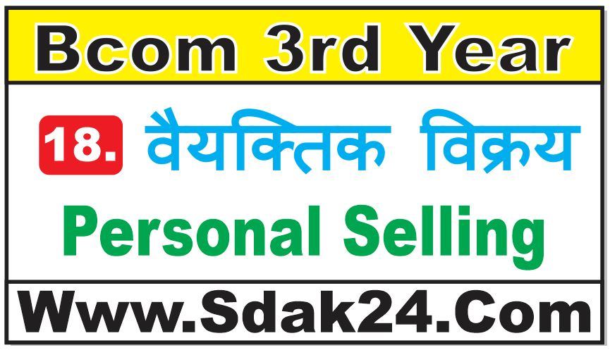 Personal Selling Bcom Notes