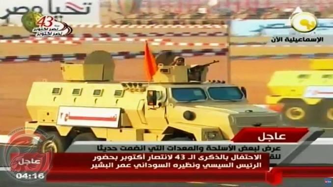 تمساح 2 في العرض العسكري