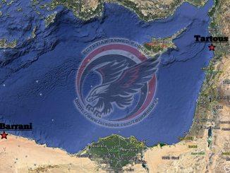 الحدود البحرية (مصر وسوريا)