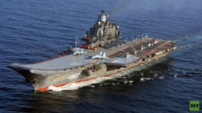 """سفينة """"الأميرال كوزنيتسوف"""""""
