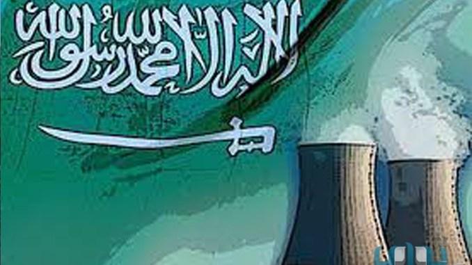 مفاعل نووي سعودي