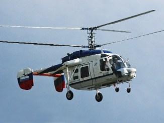 مروحية كا-226