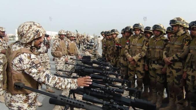 القوات الخاصة المصرية والبحرينية