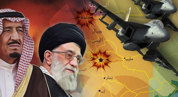 الصراع الإيراني السعودي