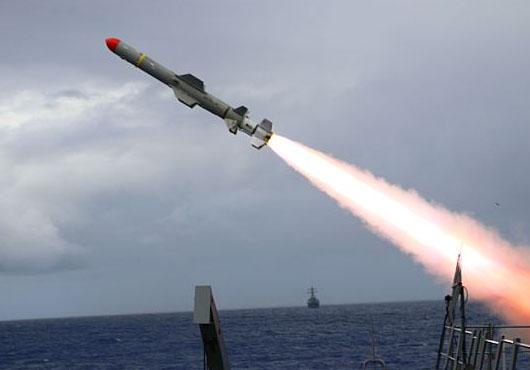 صاروخ هاربون