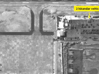 قمر تجسس إسرائيلي يكشف مخبأ صواريخ اسكندر في سوريا