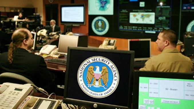 وكالة الأمن القومي الأميركية