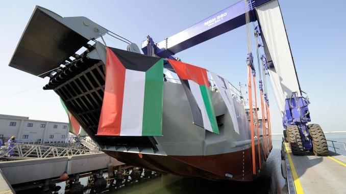 زورق إنزال من شركة أبوظبي لبناء السفن