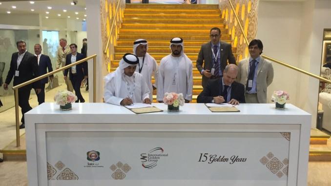 توقيع إتفاقية حلول الأمن الإلكتروني