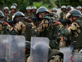 قوات مصرية