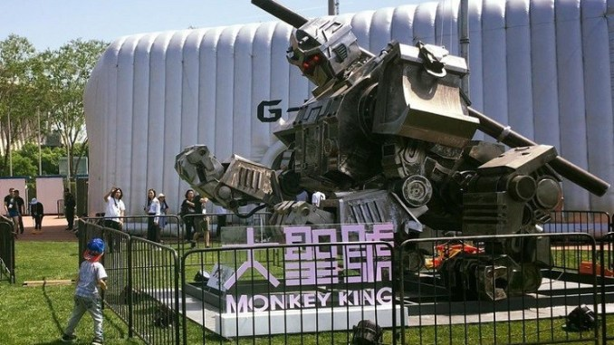 روبوت Monkey King القتالي