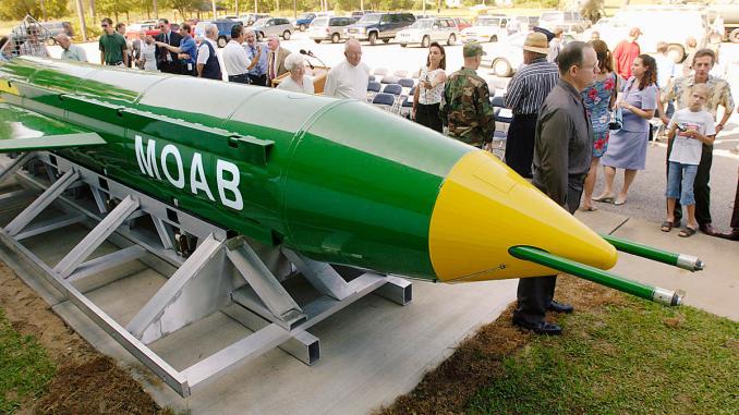 أم القنابل الأميركية