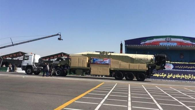 """صاروخ """"خرمشهر"""" الإيراني الجديد"""