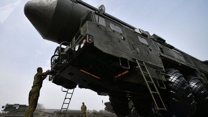 صاروخ يارس الروسي