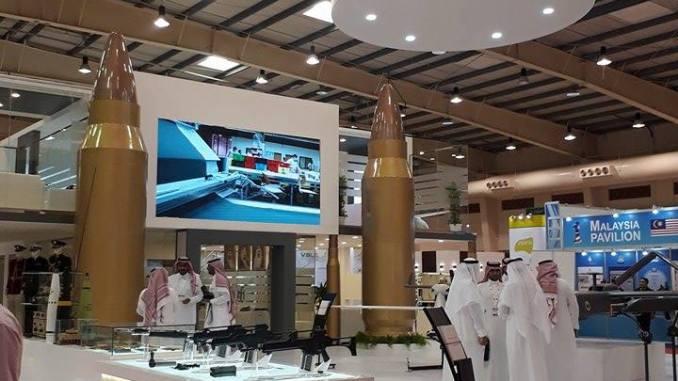 جناح المؤسسة العامة للصناعات العسكرية السعودية في BIDEC 2017