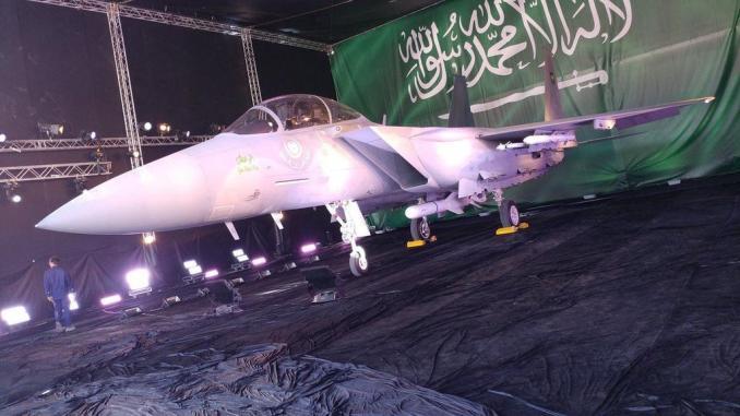 """مقاتلة """"أف-15 أس أيه"""" السعودية لحظة الكشف عنها في كانون الثاني/يناير 2017"""