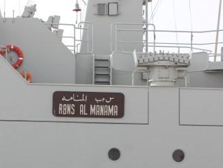 فرقاطة المنامة أثناء تسليمها لمملكة البحرين بعد تحديثها في 22 كانون الثاني/ يناير