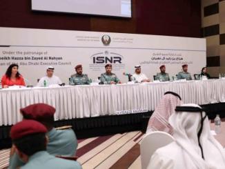لقطة من إطلاق معرض آيسنار أبوظبي 2018 في 14 شباط/فبراير الجاري (وكالة أنباء الإمارات الرسمية)