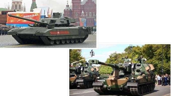 دبابة أبرامز الأميركية وأرماتا الروسية