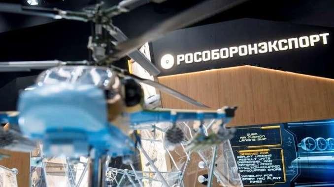 منصة عرض شركة روستيخ الروسية في معرض دفاعي (صورة أرشيفية)