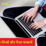 Hindi article