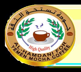 Yemen Mocha Matari Coffee